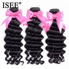 ISEE Волосы Бразильские свободные глубокие волосы вплетаемые пряди Remy человеческие волосы для наращивания натуральный цвет 3 пряди свободные волнистые волосы пряди