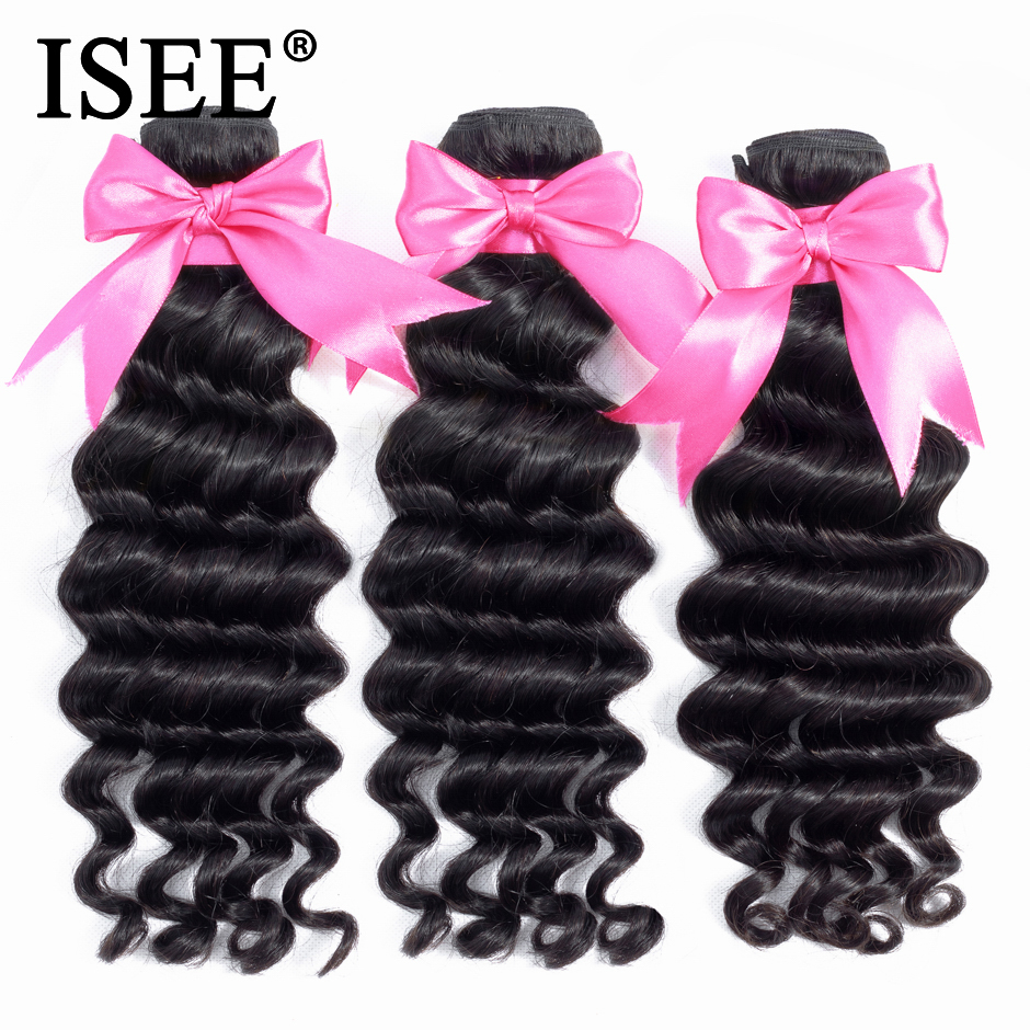 ISEE HAIR Brazilian Loose Deep Hair Weave Bundles 100% Remy Human Hair Extension Natural Color 3 Bundles Loose Wave Hair Bundles