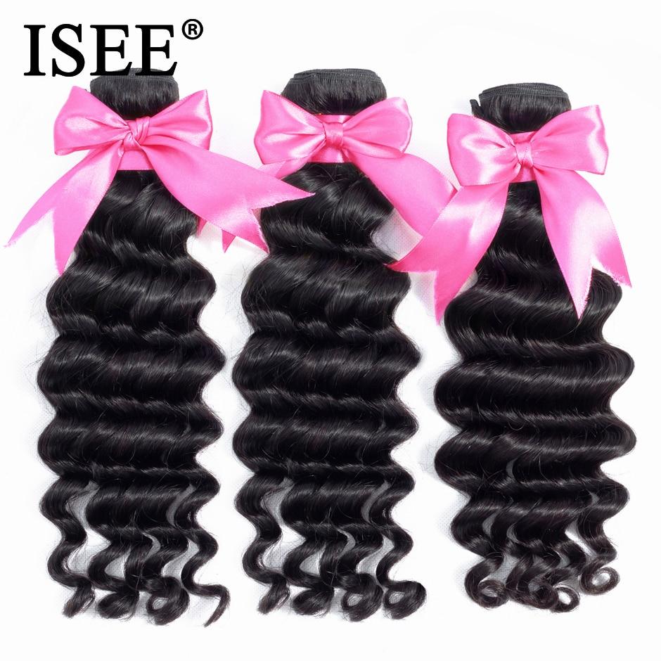 ISEE HAIR Brazilian Loose Deep Hair Weave Bundles 100% Remy Human Hair Extension Natural Color 3 Bundles Loose Wave Hair Bundles