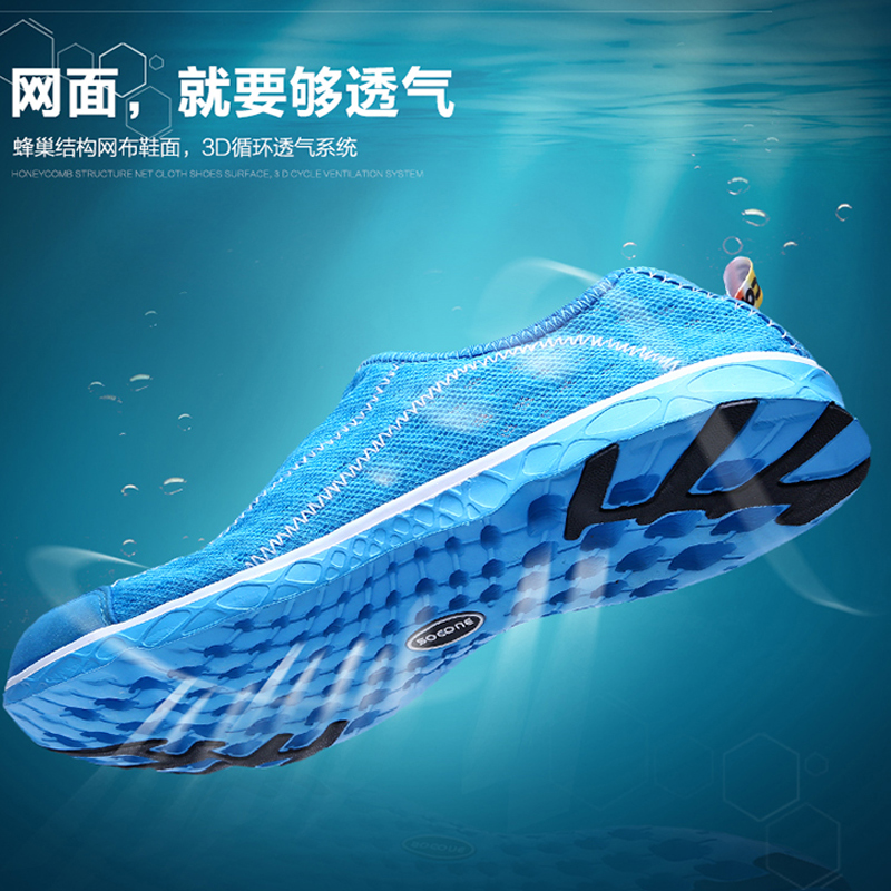 new sneakers men and women Water Sports Shoes quick drying  sneakers Lightweight breathable surfing shoes beach activities shoes 3