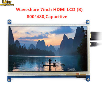 7inch HDMI LCD (B) ,800*480, 7'' Capacitive Touch Screen,HDMI interface, for Raspberry Pi,Support Windows10/8.1/8/7