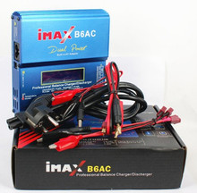 New iMAX B6 AC B6AC Lipo NiMH 3S/4S/5S RC Battery Balance Charger + EU/US/UK/AU plug power supply wire free shipping