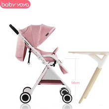лучшая цена AIQI BABYYOYA lightweight portable folding baby stroller can sit can lie baby trolley on the airplane umbrella new upgrade