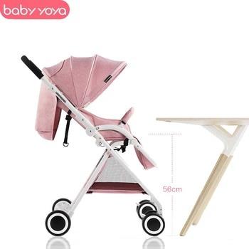 цена AIQI BABYYOYA lightweight portable folding baby stroller can sit can lie baby trolley on the airplane umbrella new upgrade онлайн в 2017 году