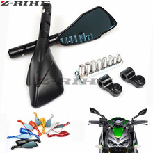 Moto Aluminum CNC motorcycle Side mirror rearview accessories Fits For Kawasaki Z1000 Z800 Z750 EX-300 ZX6R/636 ZX10R Z750R z800 hot sale for kawasaki z800 zx6r zx14r zx10r motorcycle 14mm cnc aluminum suspension fork preload adjusters black