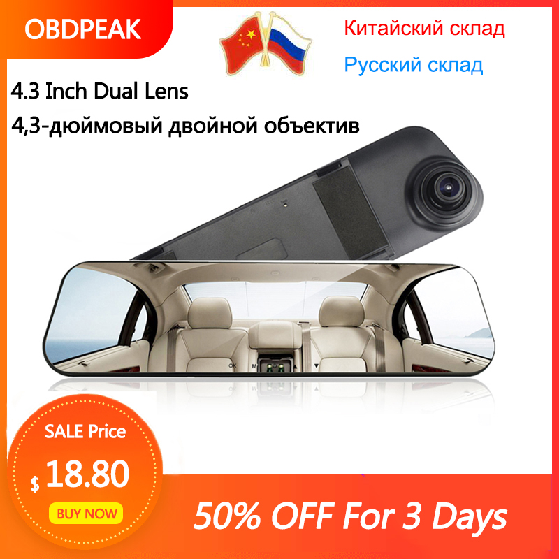White Mirror Car DVR Rearview Mirror 4.3 Inch Dual Lens Car Video Recorder Dash Cam HD 1080P Night vision Dash CameraWhite Mirror Car DVR Rearview Mirror 4.3 Inch Dual Lens Car Video Recorder Dash Cam HD 1080P Night vision Dash Camera