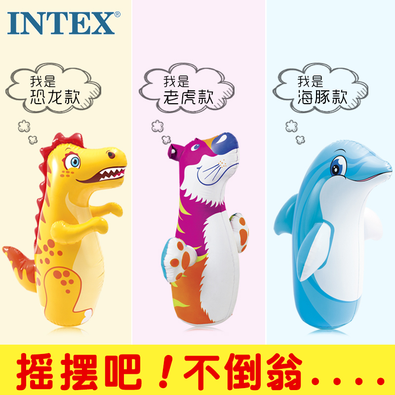 Tumbler toy inflatable child 0 12 months baby large educational toys children inflatable toys