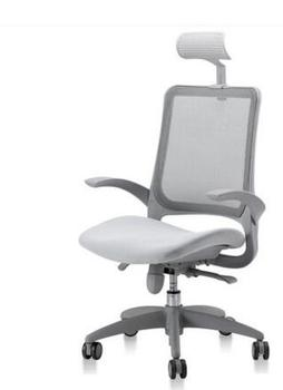 chaise d ordinateur chaise ergonomique bureau a domicile chaise