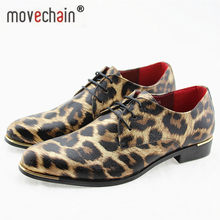 55c732da9224 Movechain New Fashion Men's Leopard Patent Leather Lace-Up Dress Wedding  Shoes Man Business Oxfords Mens Casual Party Flats