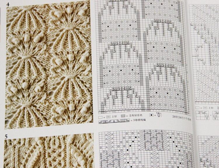Japonês quente tricô padrão livro 260 por