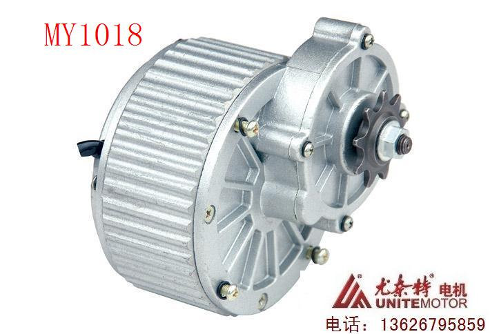 Permanent magnet <font><b>DC</b></font> brush <font><b>motor</b></font> MY1018-<font><b>450W</b></font> <font><b>24V</b></font> 36V electric bicycle accessories image