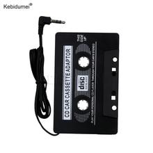 Kebidumei Автомобильная Кассетная Лента Стерео адаптер Лента конвертер 3,5 мм разъем для телефона MP3 CD плеер смартфон