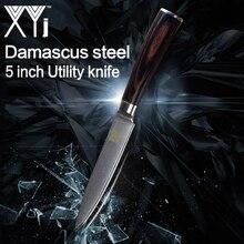 XYj 5 дюймов кухонный нож Новое поступление 2018 японский Дамаск Сталь лезвие VG10 Цвет деревянной ручкой дамасский универсальный нож узор
