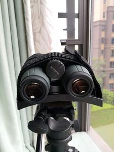 Image 5 - Universal bino binocular tripé adaptador de montagem (rack resto), preto