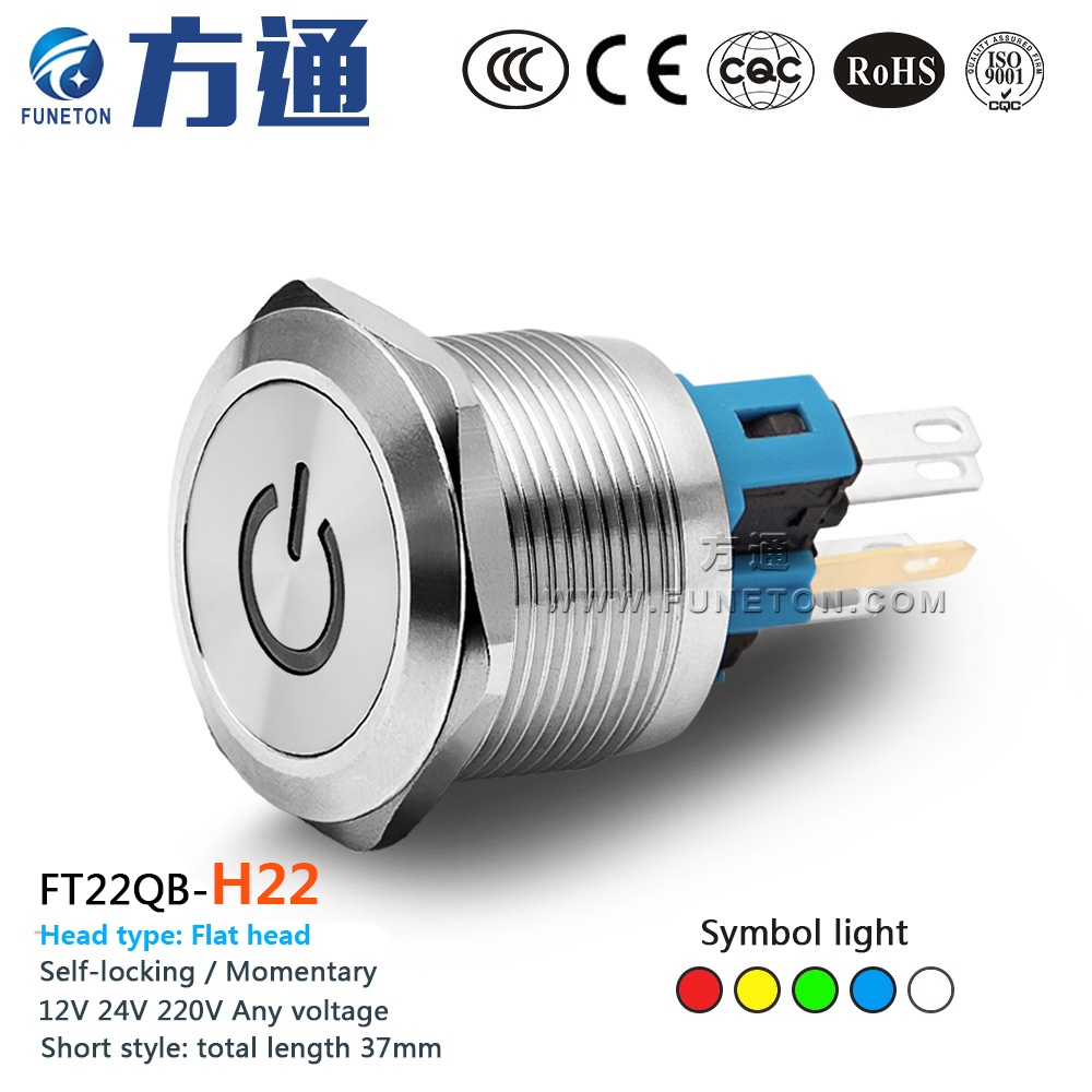 22mm Ft22qb H22 Metal Push Button Switch With Led Light 6v 12v 24v Wiring Setup For Blue Stainless Steel Momentary 36v 110v 220v Self Locking Power In Switches From Home