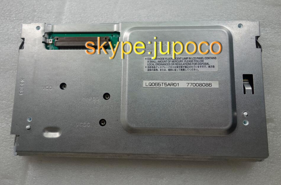 LQ065T5AR05 LQ065T5AR06 LCD Screen for Mercedes NTG2.5 Comand APS navigation GPS