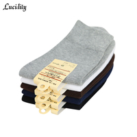 Lucidity Cotton In Tube Man Socks Solid Color Comfortable Men Winter Sdoks Casual Breathable Man S