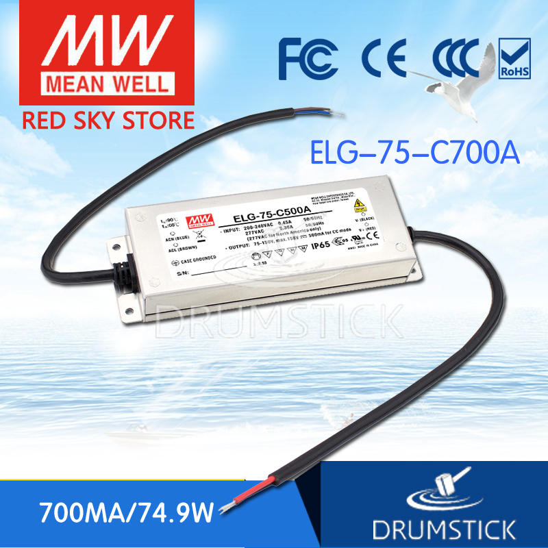 цена на MEAN WELL ELG-75-C700A 114V 700mA meanwell ELG-75 114V 74.9W Single Output LED Driver Power Supply A type [Hot6]