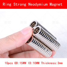 10PCS OD 15mm ID 10mm thickness 3mm neodymium ring magnet strong rare earth N35 NdFeB permanent