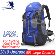 Climbing Backpack 50L Waterproof Outdoor Rucksack Cycling Hiking Trekking Camping Bag Mountain Freeshipping