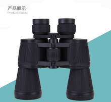 2016 New Central Adjustment Zoom Focus Portable Binoculars 10×50 Night Vision Blue Membrane Hunting Telescope
