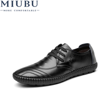 MIUBU Shoes Men Leather 2019 New Arrivals Casual Autumn Winter Breathable Non-slip Flat