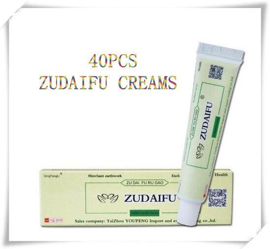 40 قطعة كريم ZUDAIFU لديها منتجات بدون صندوق بيع بالتجزئة