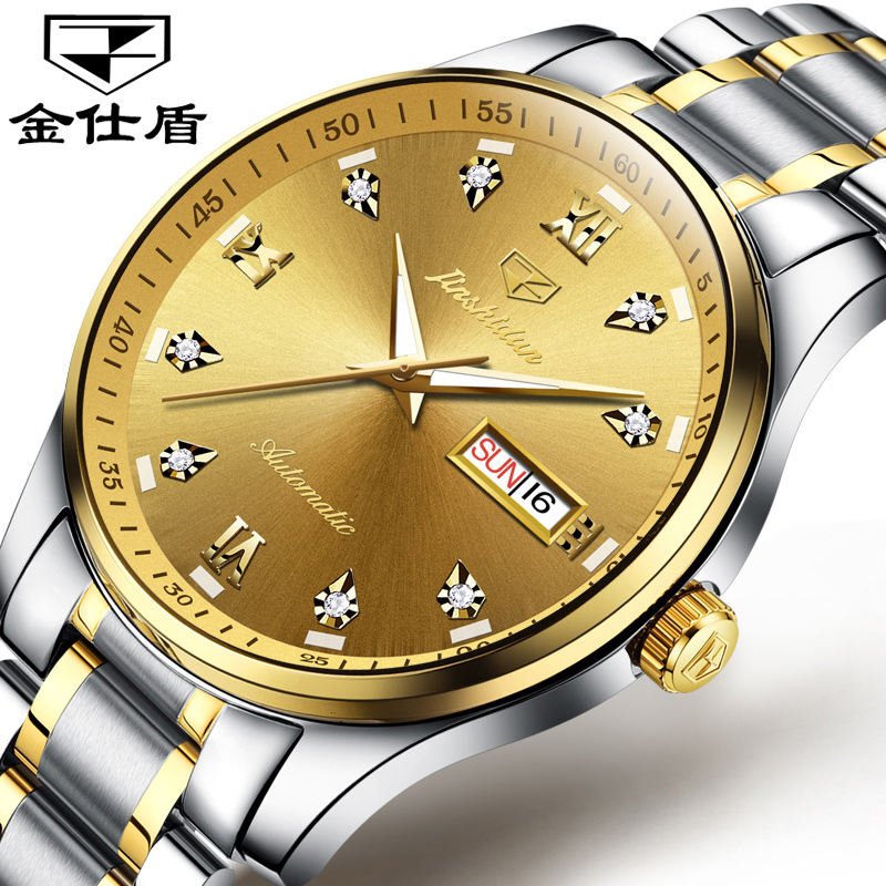 relogio automatico masculino JSDUN Mechanical Watch Men Automatic Calendar Watches Stainless Steel Wristwatch 2017 Hot Sale forsining automatic tourbillon men watch roman numerals with diamonds mechanical watches relogio automatico masculino mens clock
