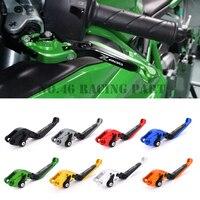 Motorbike Brake /Motorcycle Brakes Clutch Levers For KAWASAKI Z800 /E version 2013 2014 2015 2016 Free shipping