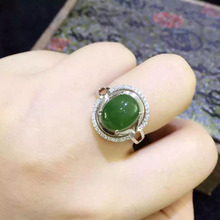Natural green jasper stone Ring Natural gemstone Ring S925 sterling silver trendy luxurious big round women gift Jewelry