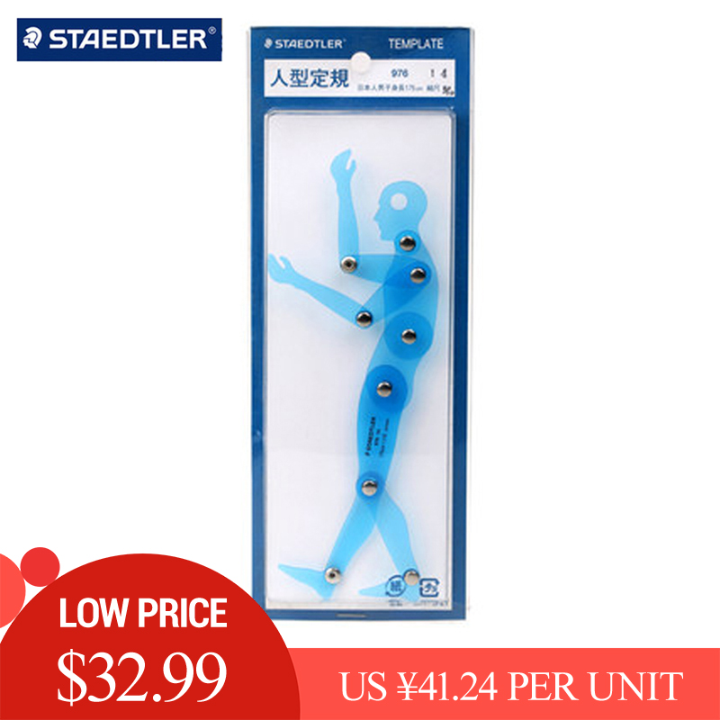 STAEDTLER 976 14 Humanoid Shape 2D Animation Sports Human Template Model