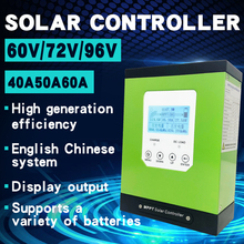 mppt solar charge controller 40A 50a 60a panel regulator 60V 72V 96V LCD auto lithium-ion battery lead-acid cell 60A