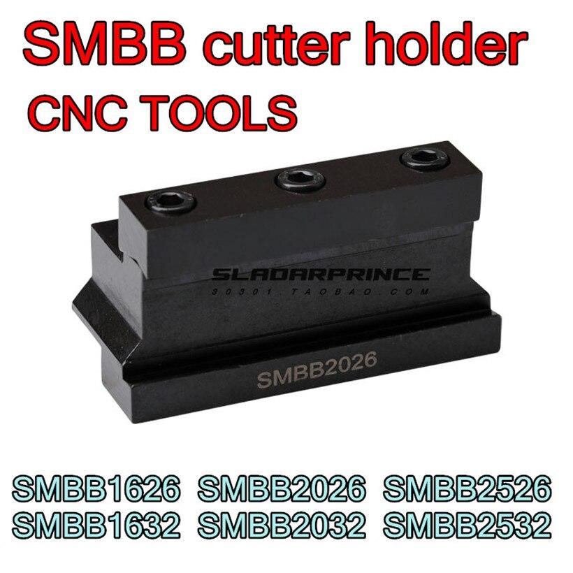 SMBB1626 SMBB2026 SMBB2526 SMBB1632 SMBB2032 SMBB2532 CNC Tools SMBB cutter holder