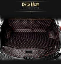 2016 full car trunk mat VW Polo PASSAT GOLF SANTANA Touran JETTA Tiguan BORA Sagitar magotan beetle Phaeton Touareg Lavida GOL цена