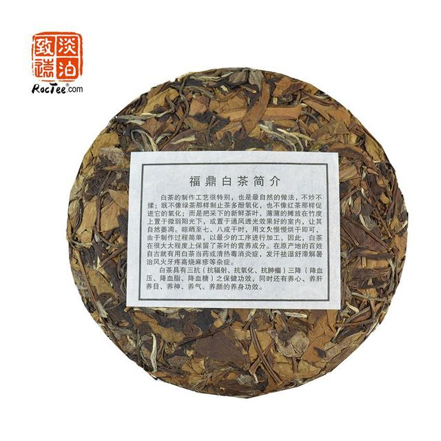 Stainless Steel Tea Knife + 2009 year 350g Aged Organic White Tea Cake Fuding Original Shou Mei Anti-cancer Te Product