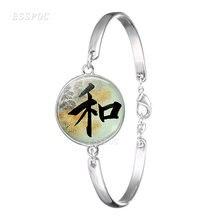 Модные стеклянные кабошоны мира китайской каллиграфии шаблон