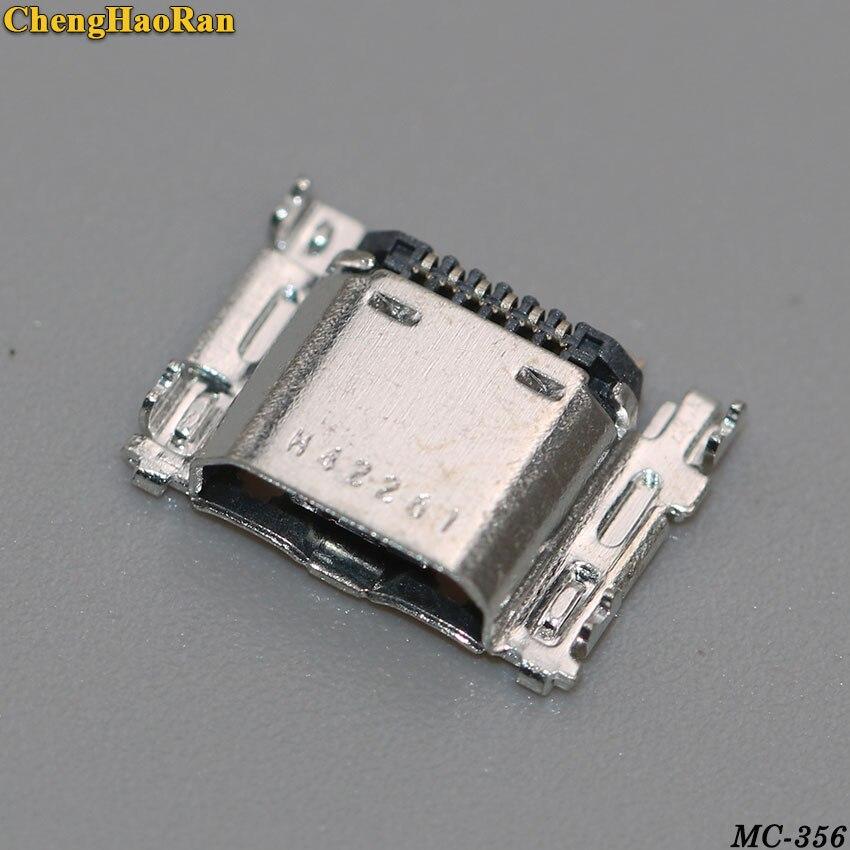 MC-356B