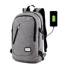 Модные Для мужчин рюкзак Для мужчин школьная сумка для ноутбука Рюкзаки зарядка через USB Дорожные сумки для подростков большой Ёмкость Тетрадь рюкзак
