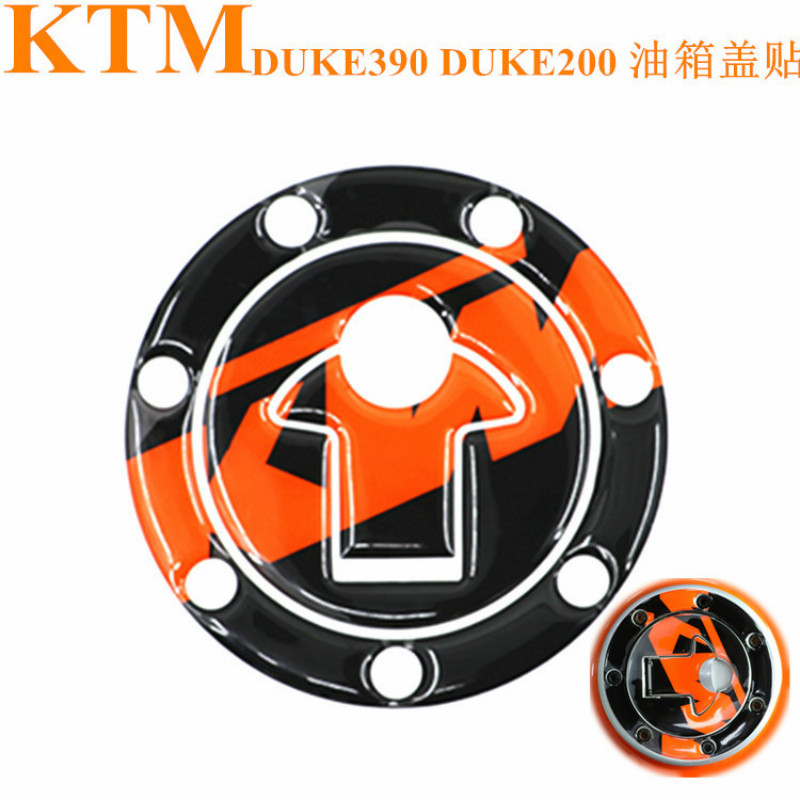 1pc New Motorcycle Reflective Fuel Tank Cover KTM DUKE390 13-14/DUKE200 12-14