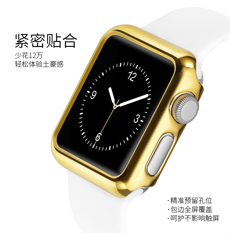 Apple-watch-2-_07