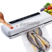 自動食品真空シーラー家庭用商用 acuum 包装機ウェットドライデュアル使用真空シール機 220 v/110 12v 1 pc