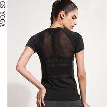 Women Black Short Sleeve Elastic Yoga Mesh Sports T Shirt Fitness Women's Gym Running Black Tops Tee Quick Dry Shirts G-086