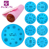 2015 New 13pcs Lot Nail Art Image Stamp Stamping Plate Manicure Polish Template Plates 1 Nail