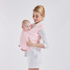 Image 2 - MOTOHOOD siodło nosidełko dla dziecka bawełna organiczna ergonomiczne nosidełko dla dzieci nosidełko dla dziecka 360 plecak dla dzieci rozciągliwy pierścień otulaczek plecak na ramię