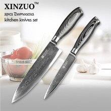 2 pcs kitchen knife set high quality VG10 chef utility knife 73 layers Japanese Damascus kitchen knife wood handle free shipping