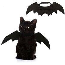 Крылья летучей мыши, одежда для кошки вампира, черная Милая нарядная одежда для питомца, собаки на Хэллоуин, праздничные костюмы для рождественской вечеринки, подарки, забавная одежда