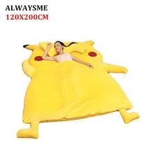 ALWAYSME 120x200 см Пикачу цельный дизайн ленивый диван покрывало Татами Коврики без наполнителя хлопок внутри