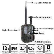 GPS Foto perangkap kamera berburu 4G FDD-LTE liar Hewan perangkap kamera dengan 120 derajat foto Sudut perangkap untuk kamera surveilance rumah