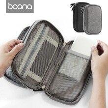 Boona Оксфорд ткань хранение на жестком диске сумка электронный органайзер iPhone защитная сумка органайзер для usb чехол вставить чехол
