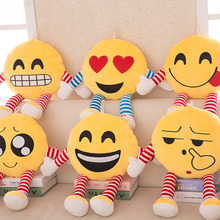 Hot Sale Creative Emoji Expression Cushion Pillow Cute Lovely Stuffed Toys Baby Birthday Gift for Girlfriends 21.6in